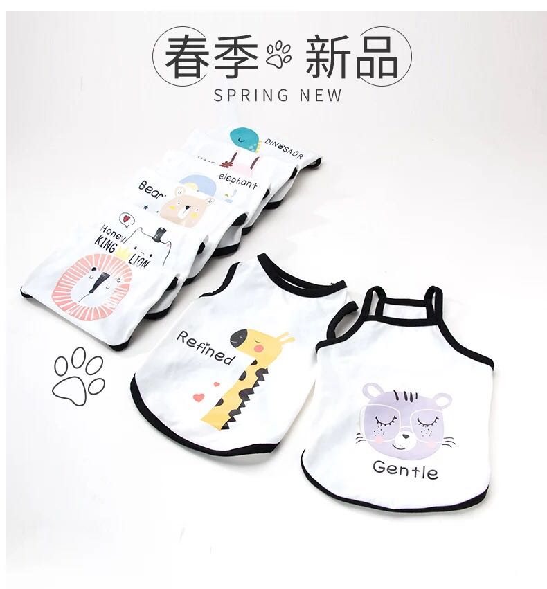 (PO) Pets Small / Med Dog Breed Singlet TOP /Spageti Strips Summer Style