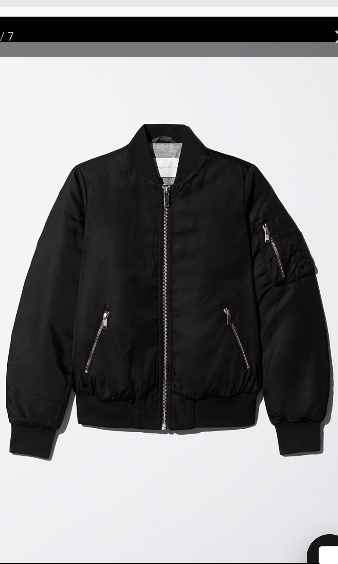 The group by babaton bomber jacket
