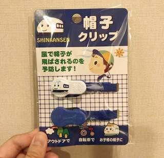 [全新] 新幹線 帽子夾繩 Shinkansen