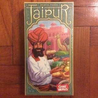 Jaipur card game (NOT FAKE)