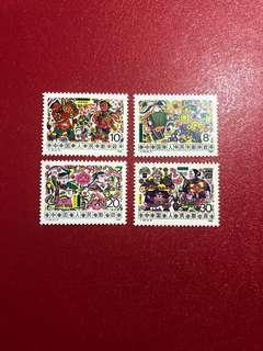 中國郵票T 125 -農村風情郵票一套