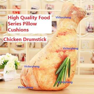 High Quality Food Series Pillow Cushions - Chicken Drumstick