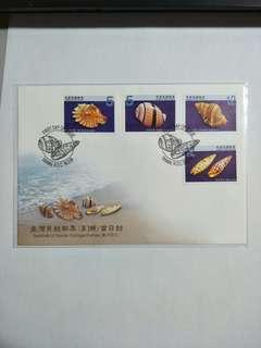Taiwan FDC Seashell
