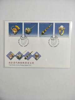 Taiwan FDC Cing Dynasty Jewelry