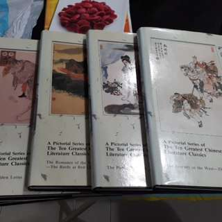 A Pictorial Series of the Ten Greatest Chinese Literary Classics/ 中國十大古典文學名著