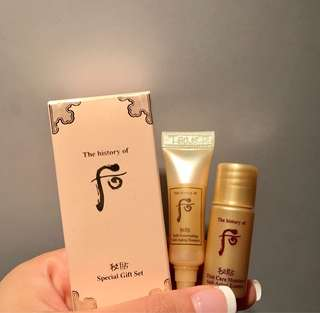 The history of 后 Whoo Bichup Self-Generating Anti-Aging Essence, Bichup First Care Moisture Anti-Aging Essence