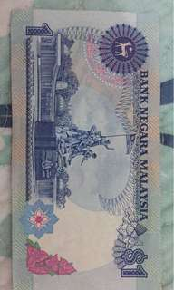 Old Money (satu ringgit)