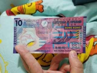 靚號碼 10蚊紙 幸運號碼 Lucky 7