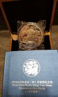 2018年狗年銀质紀念章,重約3磅