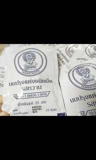泰國皇家牛奶鈣片