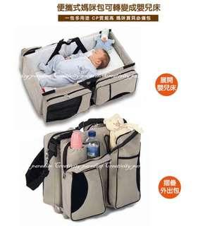 嬰兒多功能旅行床