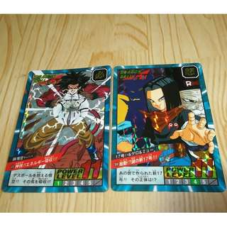 Dragonball power level part 20 double prism x2