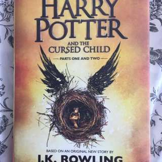 FREE WITH PURCHASE! Harry Potter and the cursed child