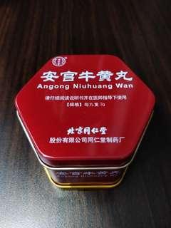 Angong Niuhuang Wan ( Beijing Tong Ren Tang ) 100% asli!