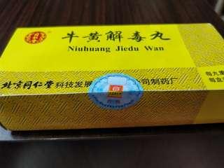 Niuhuang Jiedu Wan