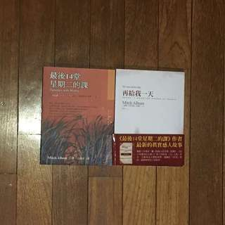 Chinese books clearance