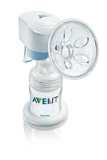 Preloved avent single pump