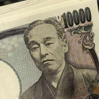 日幣現鈔 33萬