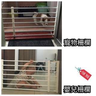 寵物圍欄 柵欄 門口檔 門欄 免釘牆 寵物柵欄 嬰兒柵欄