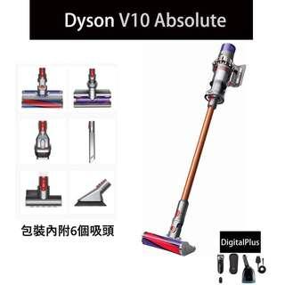 美版 Dyson V10 Absolute (包郵)