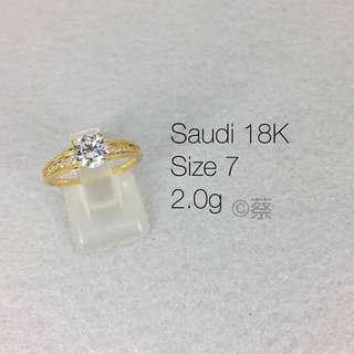 💕18k Ladies Ring💕