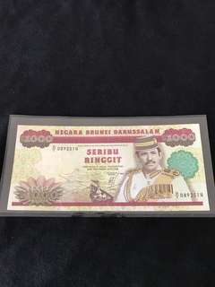 1989 Brunei $1000 Paper Note With Prefix B1