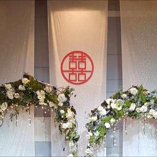 "Double Happiness ""Xi"" for wedding"
