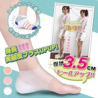 隱形神奇矽膠增高鞋墊襪 3.5cm secret increased insole socks