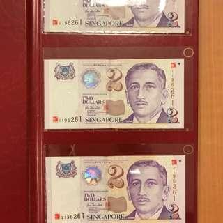 Singapore Millennium $2 Notes