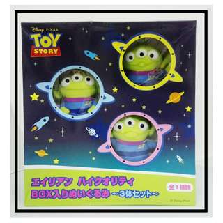 最後一盒 特價景品三眼仔毛公仔 Toy Story 反斗奇兵、玩具總動員