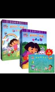 Dora the explorers storybook (Chinese) series 1 & 2 (8 titles)
