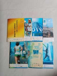 渣打馬拉松特刋 2003 - 2007,11,13