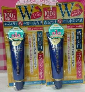 現貨 日本藥用美白 含美容液眼霜