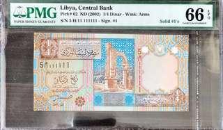 Rare Super Solid #1s ( 5H/11 111111 ) Libya (2002) High Grade PMG 66 EPQ