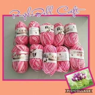 Milk Cotton Yarn
