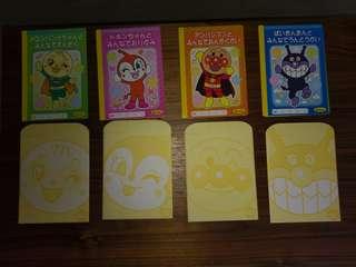 麵包超人兒童遊戲貼紙咭,絕無僅有!