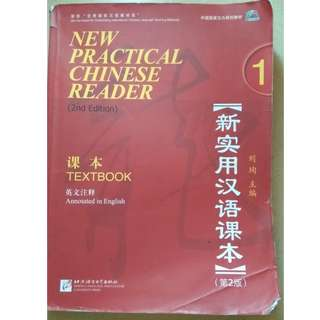 New Practical Chinese Reader 1 Textbook