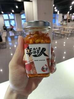 辛鮮人辣椒醬🌶️職人純手工製作 絕不添加防腐劑  激辣爆汗