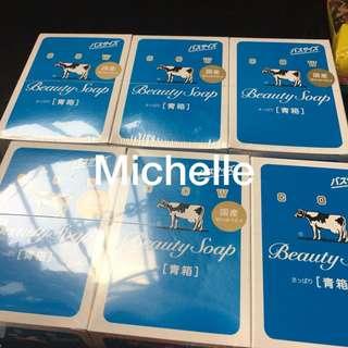 Cow Beauty Soap