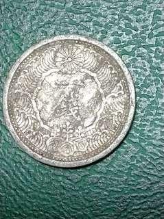 昭和13年日本幣