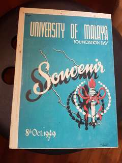 1949 University of Malaya Foundation Day Souvenir Magazine