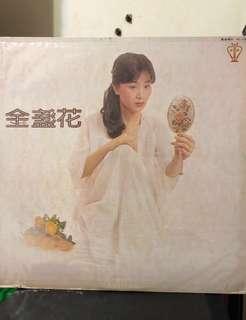 For Sharing 鳳飛飛-金盞花。  歌林唱片