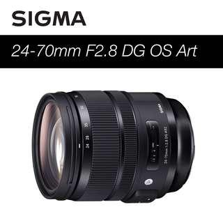 Sigma 24-70mm F2.8 DG OS Art