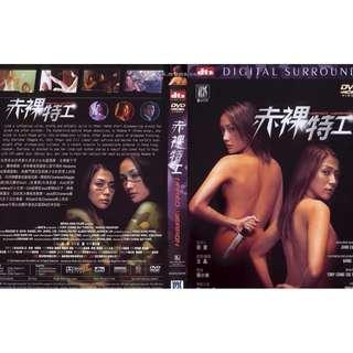 Naked 赤裸特工 Naked Weapon DVD (DVDx2: $90, DVDx3: $130, DVDx4:160, ...........)