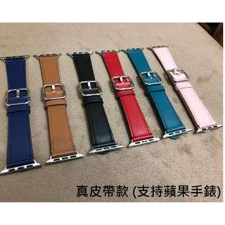 (Apple store 同款!!) Apple Watch 錶帶 原裝扣真皮帶款 六色經典扣式錶帶 38mm 42mm Apple Watch Leather Strap 6 colors (非原裝)...!!!