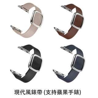 Apple Watch 時尚圈扣錶帶!! 現代風錶帶 黑色 藍色 啡色 粉紅色 (4色) 38mm 42mm Apple Watch Leather Strap 4 colors (非原裝)!!!!!