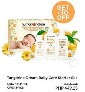 Human Heart Nature Baby Care Starter Set