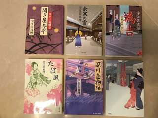 🔥Moving Sale🔥Set of 6 Japanese Books. Can also sell each individually at $2 each.