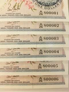 NICE NUMBER ORCHID $1 LKS 6 RUNS CONDITION UNC 800001 to 800006