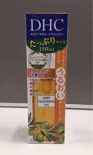 DHC Deep Cleansing Oil - 150ml (Sealed)